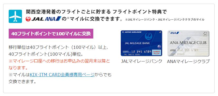 20151013154512