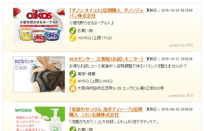 20151105201848