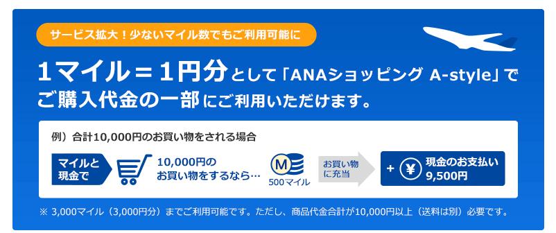 20151209174430