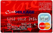 cinemileagecard