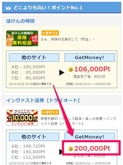 getmoney3