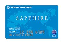 card_saphire